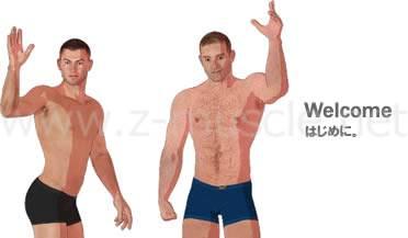 はじめに。 当サイト「超図説・筋力トレーニング」をご訪問いただき誠にありがとうござ... はじめ